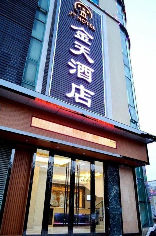 Jin Tian Hotel