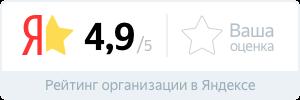 Отзывы на Yandex
