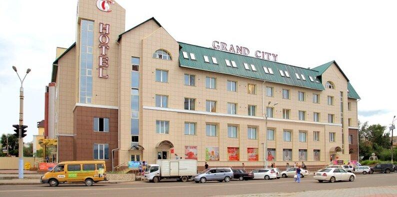 Grand City
