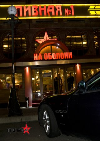 бар, паб — This is пивбар — Київ, фото №1