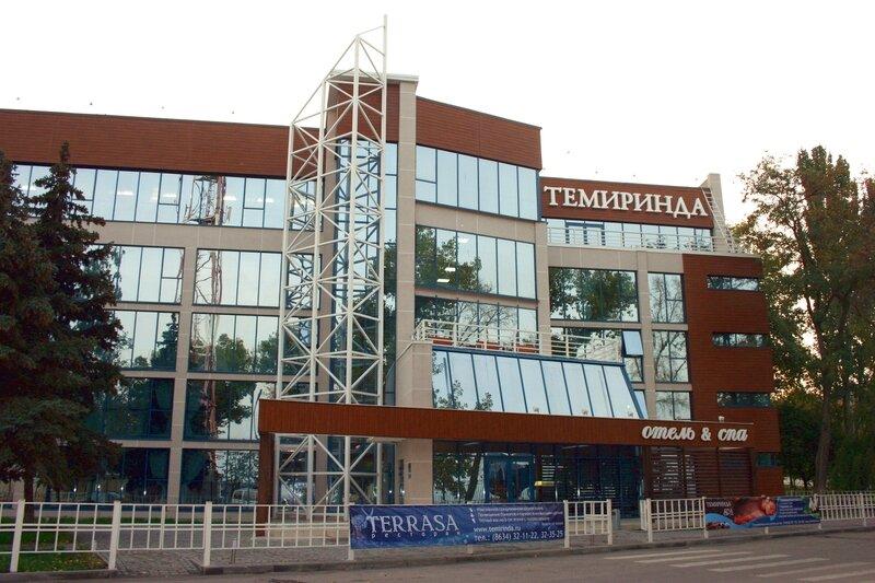 Темиринда