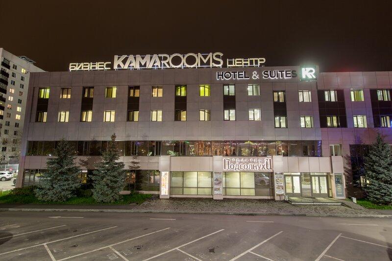 Kamarooms