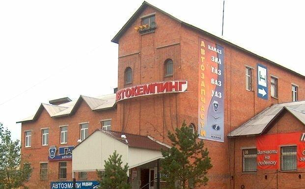Гостиница Кемпинг