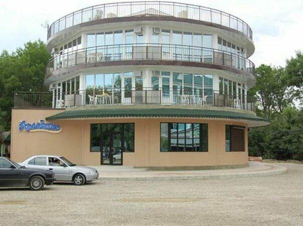 Отель Арлекино