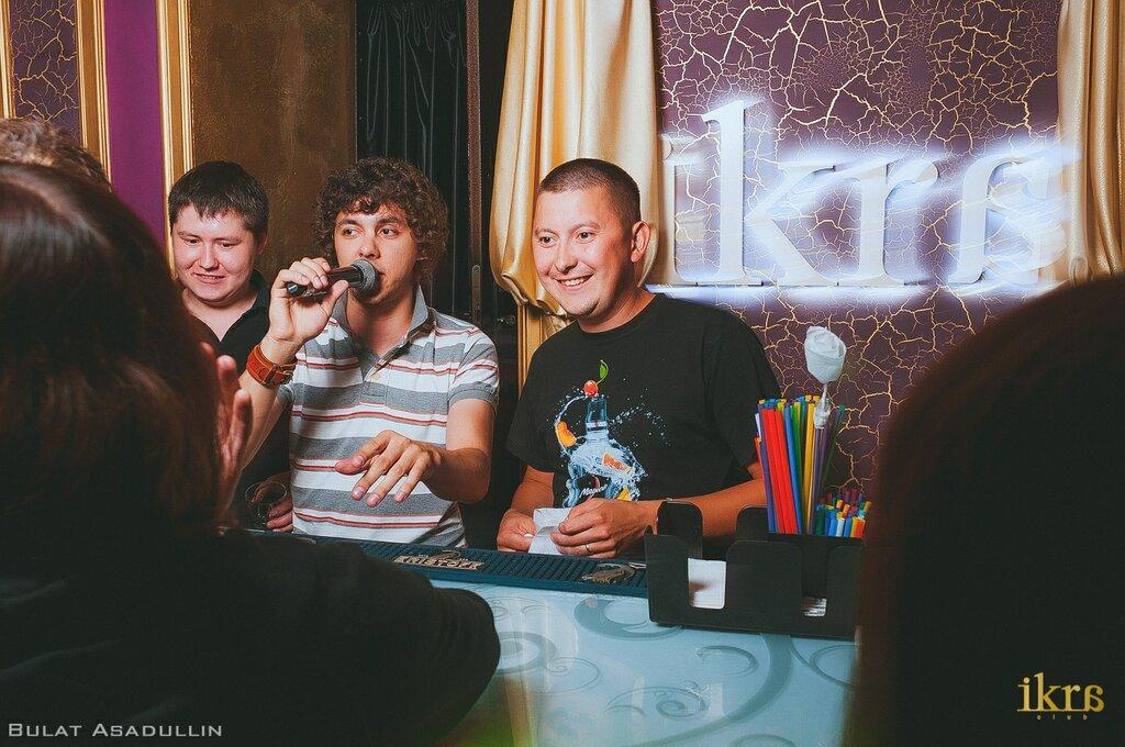 Ночной клуб икра г стерлитамак мантра клуб в москве