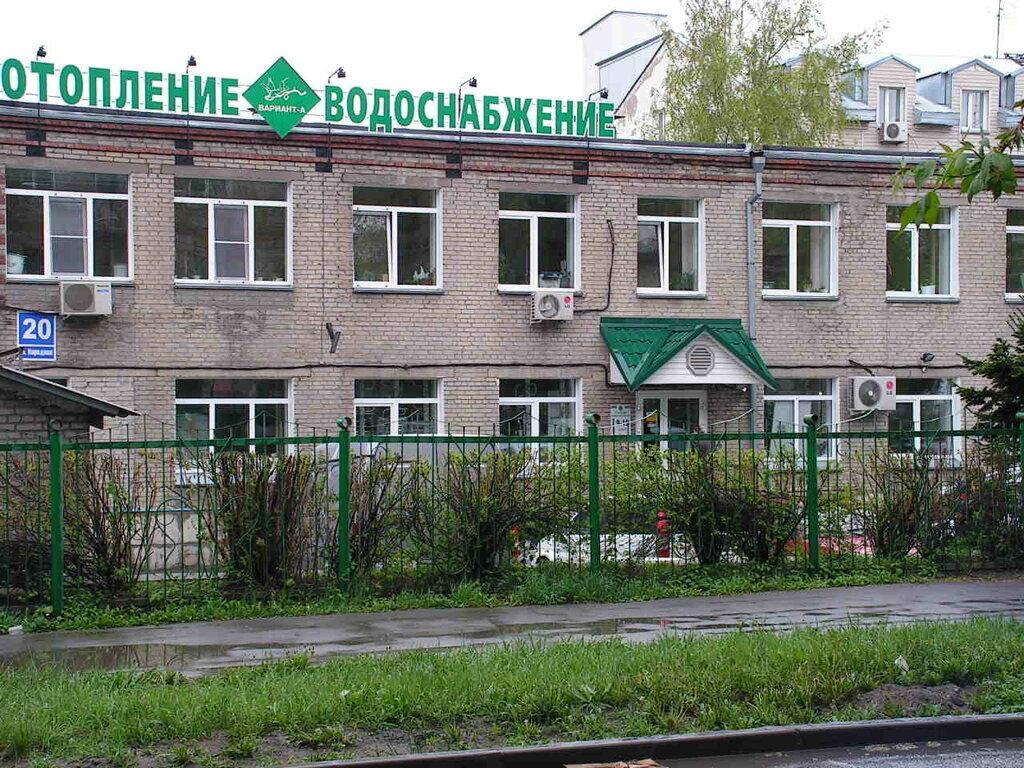 системы водоснабжения, отопления, канализации — Вариант-А — Новосибирск, фото №2