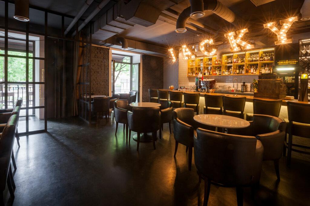 бар, паб — Jacky Jacky — Москва, фото №2