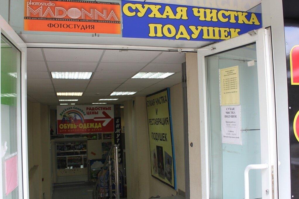 бытовые услуги — Пушинка — Нижний Новгород, фото №1