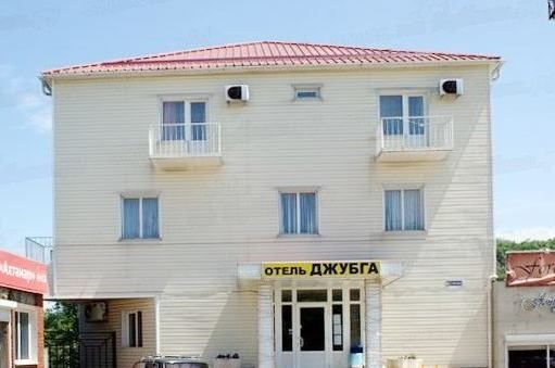 Отель Джубга