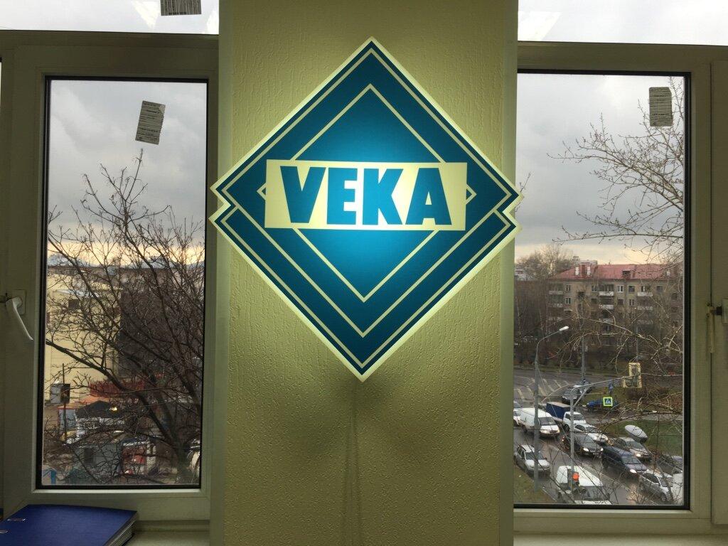 окна — Окна на Века — Москва, фото №1