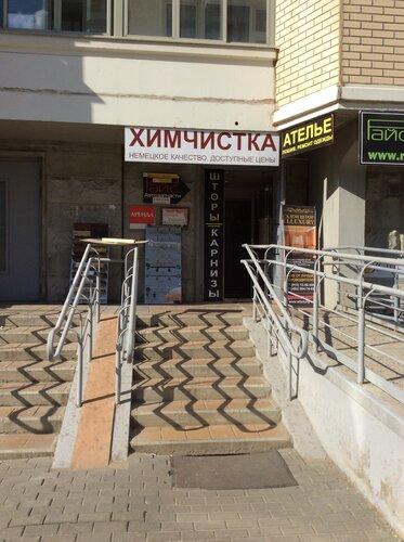 Сеть химчисток Cotton Way Prive в Москве