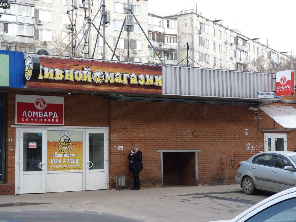 Ломбард на выхино москва автоломбард на тимирязева