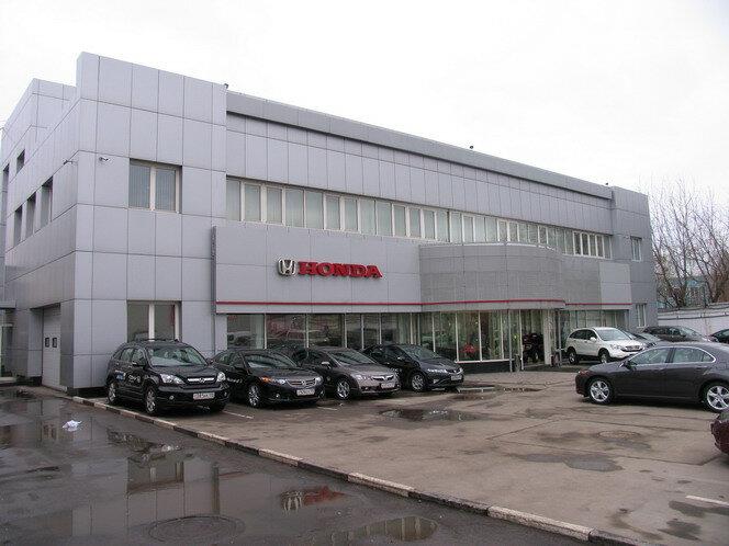 Автосалоны аояма в москве автоломбард в тушино