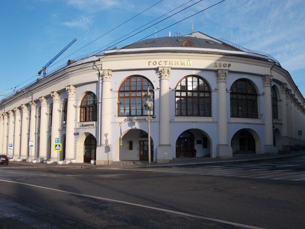 выставочный центр — Старый гостиный двор — Москва, фото №10