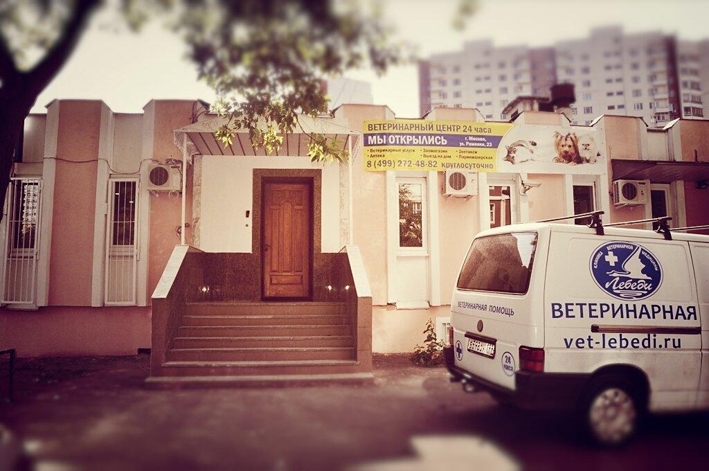ветеринарная клиника — Ветеринарные центры малотравматичной хирургии и комплексного восстановления Лебеди — Москва, фото №9