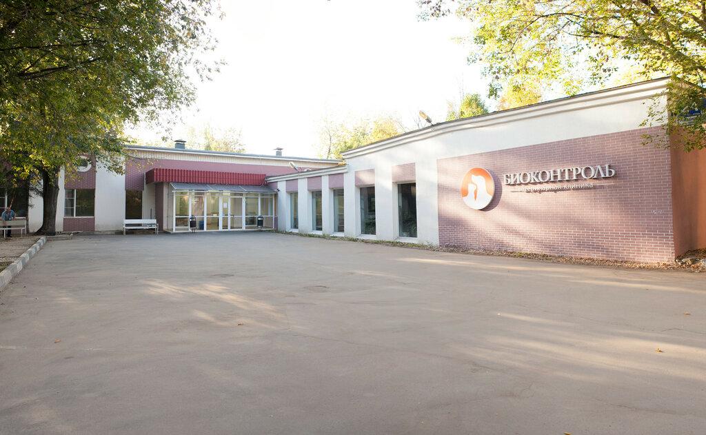 ветеринарная клиника — Биоконтроль — Москва, фото №8