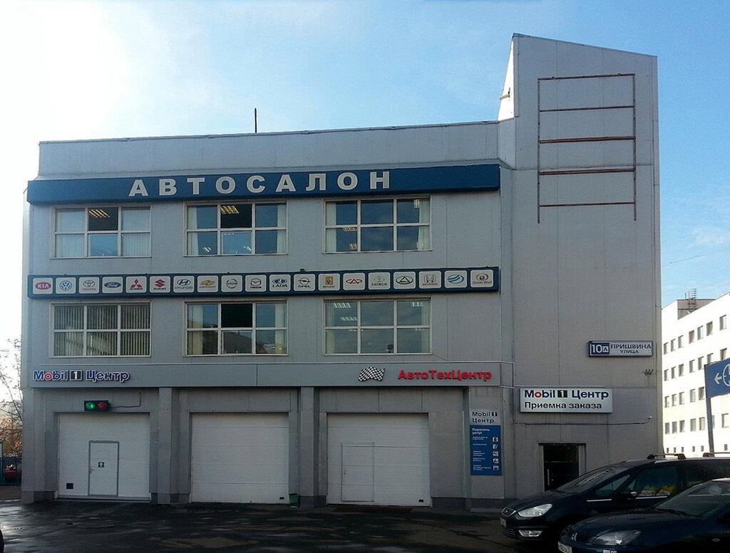 Автосалоны в москве на ул пришвина купить ауди бу в москве в автосалоне