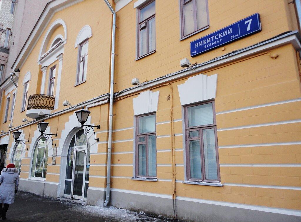 библиотека — Дом Н.В. Гоголя — Москва, фото №7