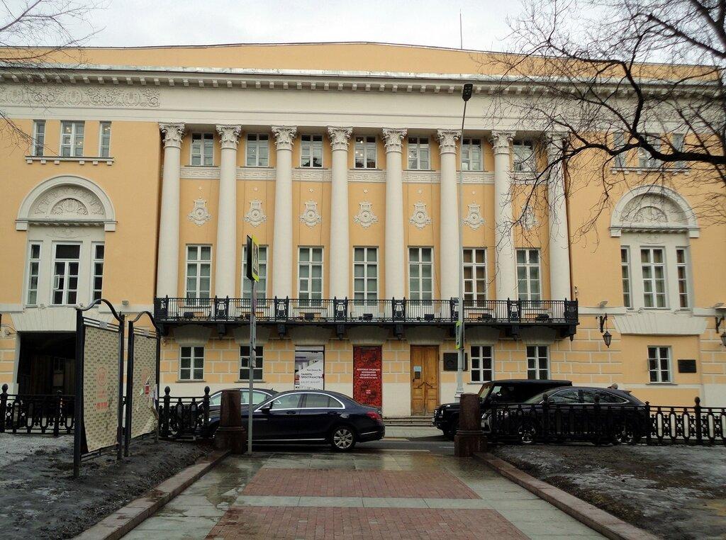 музей — Государственный музей Востока — Москва, фото №2