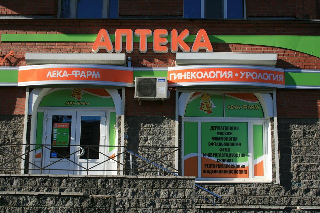 медцентр, клиника — Медицинский центр Лека-Фарм — Санкт-Петербург, фото №1
