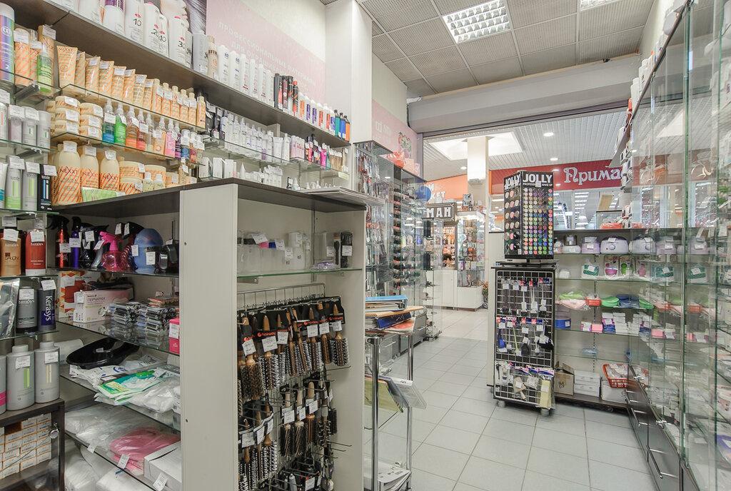 Профессиональная косметика воронеж купить avon парфюмерная вода