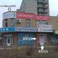 Окна Эксперт, Остекление балконов и лоджий в Таганроге