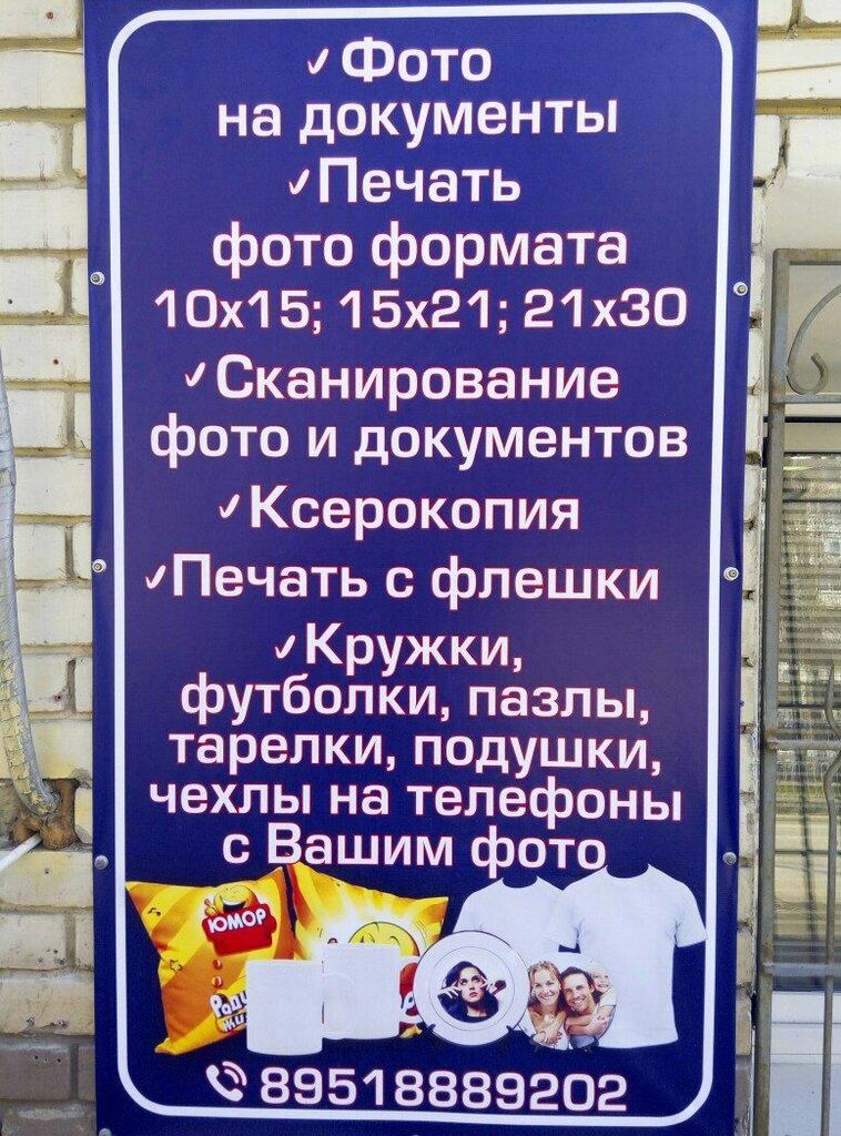 нас распечатка фотографий саратов монастырь раифский заповедник