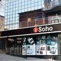 ISoho, Ремонт фото- и видеотехники во Владивостокском городском округе