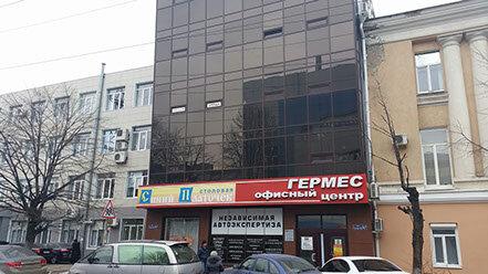 оценочная компания — Эксперт Сервис Плюс — Воронеж, фото №3