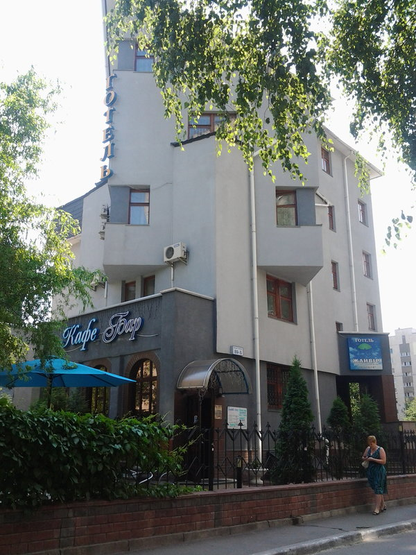 Отель Жайвир