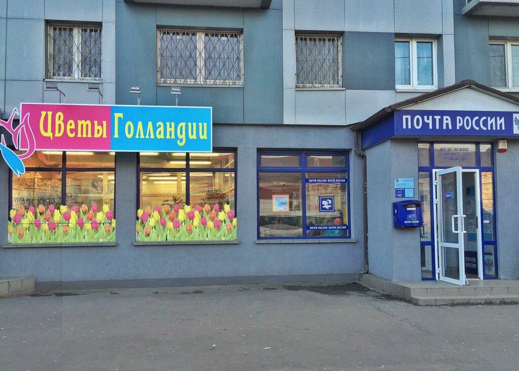 Калининград цветы интернет магазины телефонов, букет