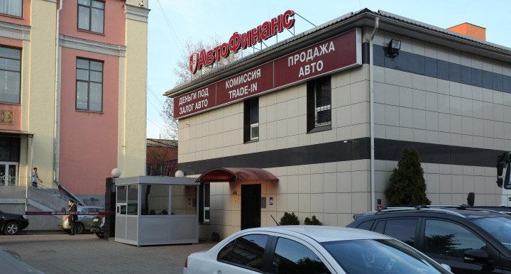 Автосалон гамсоновский переулок купить телефон из ломбарда в москве