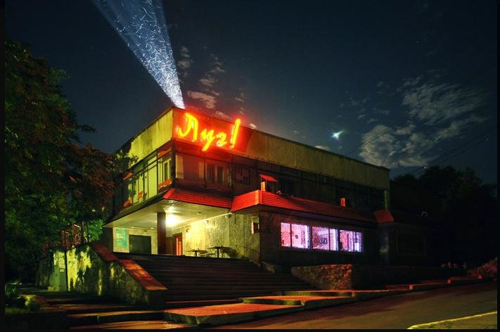 ночные клуб луч