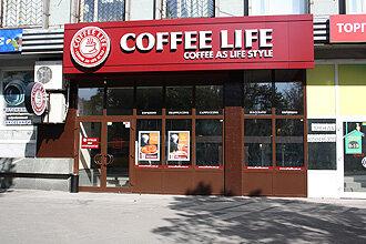 кав'ярня — Coffee Life — Запоріжжя, фото №1