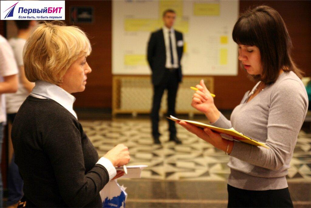 IT-компания — 1С: Первый Бит — Челябинск, фото №6