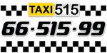 Такси 515