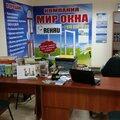 Мир Окна, Ремонт окон и балконов в Городском округе Феодосия