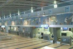 аеропорт — Міжнародний аеропорт Маріуполь — Донецька область, фото №1