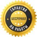 Автостекло-Сервис, Услуги тонировки и оклейки автовинилом в Городском округе Саратов