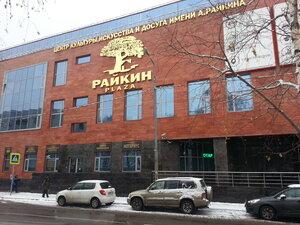 нотариальная контора метрт марьино Расположение:Челябинская область
