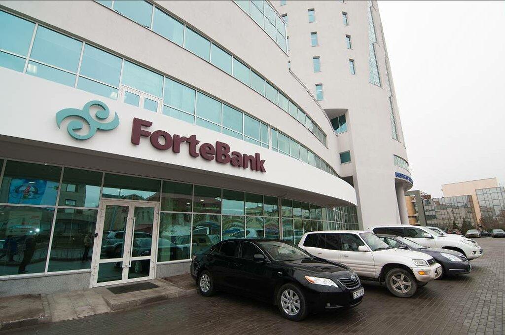 банк — ForteBank, управление розничных продаж Өркен — Нур-Султан (Астана), фото №1