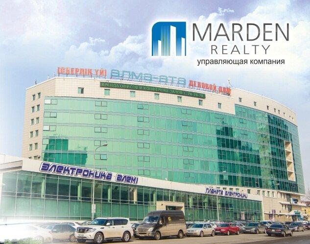 бізнес-центр — Бизнес-центр Алма-ата — Нур-Султан (Астана), фото №1