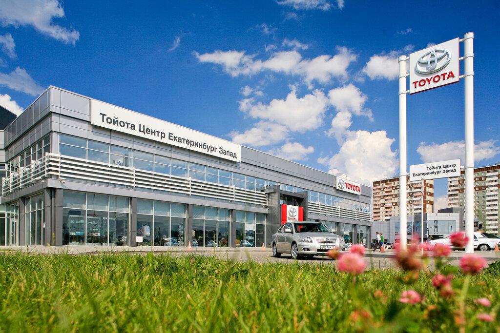 автосалон — Тойота центр екатеринбург запад — Екатеринбург, фото №7