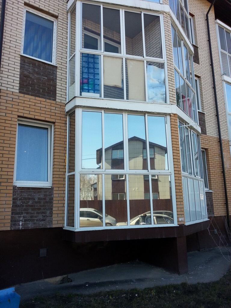 старому балконы с зеркальным стеклом фото расскажем тренировках, которыми
