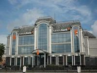 банк — Татсоцбанк — Казань, фото №3
