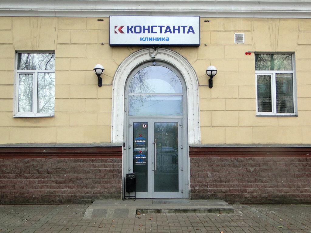 медцентр, клиника — Константа — Ярославль, фото №5