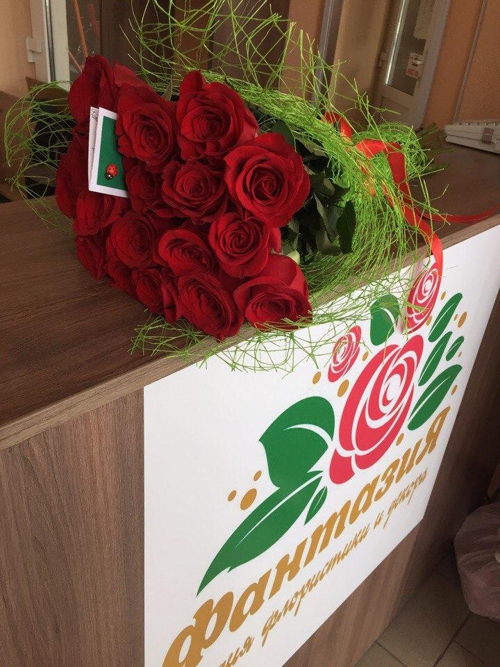Доставка цветов город орша