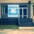Юридическое агентство Правозащита, Услуги юристов по регистрации ИП и юридических лиц в Кагальницкой