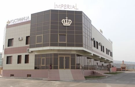 Империал