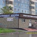Эластика и К, Алмазная резка в Новосибирской области